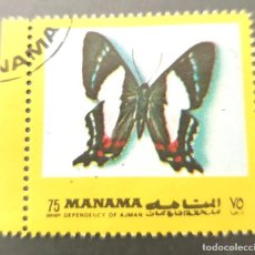 Sellos: MICHEL AJ-MN 1117AA - MANAMA - BUTTERFLIES - 1972. Lote 288974673