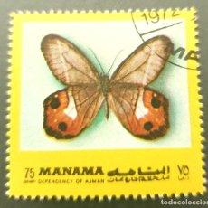 Sellos: MICHEL AJ-MN 1117AA - MANAMA - BUTTERFLIES - 1972. Lote 288974823