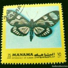 Sellos: MICHEL AJ-MN 1117AA - MANAMA - BUTTERFLIES - 1972. Lote 288974933