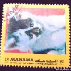 Sellos: MICHEL AJ-MN A944BA - MANAMA - DOGS AND CATS - 1972. Lote 288976078