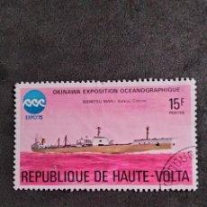 Sellos: SELLOS REPÚBLICA DE HAUTE VOLTA - ANT 434. Lote 289517638