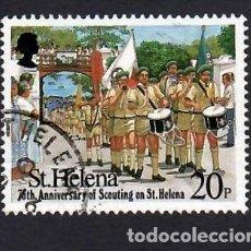 Sellos: SANTA ELENA (1992). 75 ANIVERSARIO DE LOS SCOUTS EN STA. ELENA. YVERT Nº 578. USADO.. Lote 289523258