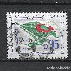 Sellos: ARGELIA SELLO USADO - 15/63. Lote 289589208