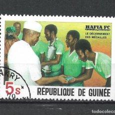 Sellos: GUINEA SELLO USADO - 15/61. Lote 289597883