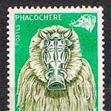Sellos: ALTO VOLTA IVERT Nº 75, MASCARA DE ANIMAL: JABALI, USADO. Lote 289696218