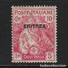 Sellos: ERITREA - ITALIANA CLÁSICO. YVERT Nº 41 NUEVO Y DEFECTUOSO. Lote 289759043