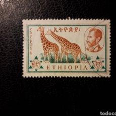 Selos: ETIOPÍA YVERT 374 SELLO SUELTO USADO 1961 FAUNA. MAMÍFEROS. JIRAFA PEDIDO MÍNIMO 3€. Lote 293982048