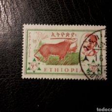 Selos: ETIOPÍA YVERT 375 SELLO SUELTO USADO 1961 FAUNA. MAMÍFEROS. ORYX. PEDIDO MÍNIMO 3€. Lote 293982068