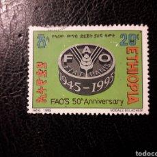 Selos: ETIOPÍA YVERT 1400 SELLO SUELTO USADO 1995 FAO PEDIDO MÍNIMO 3€. Lote 293982728