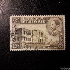 Selos: ETIOPÍA YVERT 324 SERIE COMPLETA USADA 1953 HAILE SELASIE. PARLAMENTO. PEDIDO MÍNIMO 3€. Lote 293982768