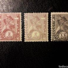 Sellos: ETIOPÍA YVERT TASAS 5A/7A SERIE COMPLETA NUEVA *** 1896 EMPERADOR MENELIK II PEDIDO MÍNIMO 3€. Lote 293982843