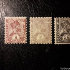 Sellos: ETIOPÍA YVERT TASAS 5A/7A SERIE COMPLETA NUEVA *** 1896 EMPERADOR MENELIK II PEDIDO MÍNIMO 3€. Lote 293982848