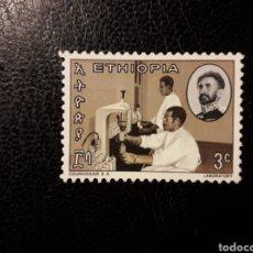 Selos: ETIOPÍA YVERT 445 SELLO SUELTO NUEVO *** 1965 HAILE SELASIE PEDIDO MÍNIMO 3€. Lote 293982898