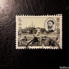 Sellos: ETIOPÍA YVERT 447 SELLO SUELTO USADO 1965 HAILE SELASIE PEDIDO MÍNIMO 3€. Lote 293982913