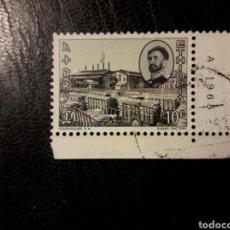 Selos: ETIOPÍA YVERT 447 SELLO SUELTO USADO 1965 HAILE SELASIE PEDIDO MÍNIMO 3 €. Lote 293982918