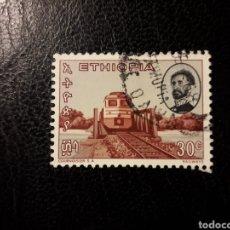 Sellos: ETIOPÍA YVERT 450 SELLO SUELTO USADO 1965 HAILE SELASIE. TRENES PEDIDO MÍNIMO 3€. Lote 293982948