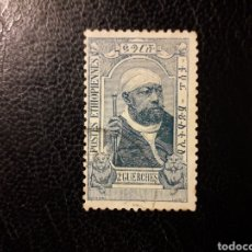 Sellos: ETIOPÍA YVERT 89 SELLO SUELTO USADO 1909 EMPERADOR MENELIK II PEDIDO MÍNIMO 3€. Lote 293983018