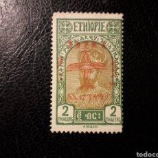 Sellos: ETIOPÍA YVERT A-9 SELLO SUELTO USADO 1905 SOBRECARGADO PEDIDO MÍNIMO 3€. Lote 293983073