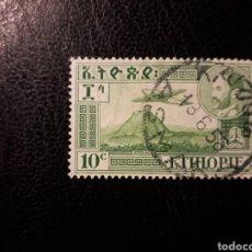 Sellos: ETIOPÍA YVERT A-24 SELLO SUELTO USADO 1947-55 HAILE SELASIE VOLCÁN, AVIONES, PEDIDO MÍNIMO 3€. Lote 293983148