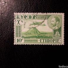 Sellos: ETIOPÍA YVERT A-24 SELLO SUELTO USADO 1947-55 HAILE SELASIE VOLCÁN, AVIONES, PEDIDO MÍNIMO 3€. Lote 293983163