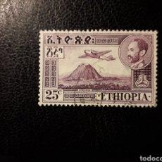 Sellos: ETIOPÍA YVERT A-24A SELLO SUELTO USADO 1947-55 HAILE SELASIE VOLCÁN, AVIONES, PEDIDO MÍNIMO 3 €. Lote 293983193