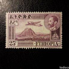 Sellos: ETIOPÍA YVERT A-24A SELLO SUELTO USADO 1947-55 HAILE SELASIE VOLCÁN, AVIONES, PEDIDO MÍNIMO 3€. Lote 293983208