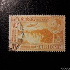 Sellos: ETIOPÍA YVERT A-25 SELLO SUELTO USADO 1947-55 HAILE SELASIE , CATARATAS, AVIONES, PEDIDO MÍNIMO 3€. Lote 293983248
