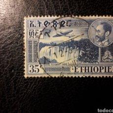 Sellos: ETIOPÍA YVERT A-25A SELLO SUELTO USADO 1947-55 HAILE SELASIE , CATARATAS, AVIONES, PEDIDO MÍNIMO 3€. Lote 293983263