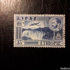 Sellos: ETIOPÍA YVERT A-25A SELLO SUELTO USADO 1947-55 HAILE SELASIE , CATARATAS, AVIONES, PEDIDO MÍNIMO 3€. Lote 293983278