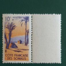 Sellos: SELLO NUEVO COTE FRANCAISE DES SOMALIS. Lote 293996888