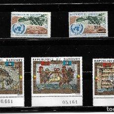 Sellos: DAHOMEY, SERIE UNESCO MOSAICOS Y SERIE O.N.U. MNH.. Lote 294615528