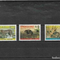 Sellos: DJIBOUTI 1987, SERIE COMPLETA 3 VALORES ANIMALES. MNH.. Lote 294810303