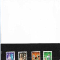 Sellos: DJIBOUTI 1982/86 SERIES AJEDREZ. MNH.. Lote 294811768