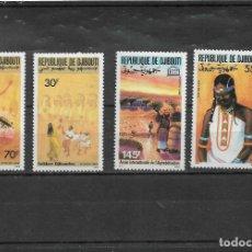 Sellos: DJIBOUTI 1989, CUATRO VALORES VARIOS. MNH.. Lote 294852223