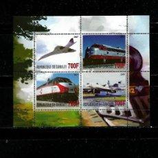 Sellos: DJIBOUTI 2007, HOJA DENTADA Y SIN DENTAR TRANSPORTES. MNH.. Lote 294852513