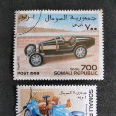 Sellos: SELLO REPÚBLICA DE SOMALIA - BOL -32-7. Lote 295031683