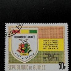 Sellos: SELLO DE REPUBLICA DE GUINEA- BOL 34-5. Lote 295373043