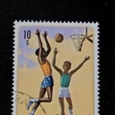 Sellos: SELLO DE REPUBLICA DE GUINEA- BOL 34-5. Lote 295373093