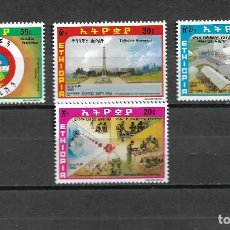 Sellos: ETIOPIA 1986, MI 1240/43 ANIVERSARIO REVOLUCIÓN. MNH. Lote 295413238