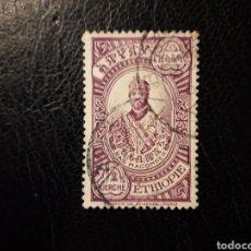 Francobolli: ETIOPÍA YVERT 201 SELLO SUELTO USADO 1931 SOBERANOS ETÍOPES PEDIDO MÍNIMO 3€. Lote 296697208