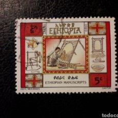 Francobolli: ETIOPÍA YVERT 1250 SELLO SUELTO USADO 1989 MANUSCRITOS ETÍOPES PEDIDO MÍNIMO 3€. Lote 296699513
