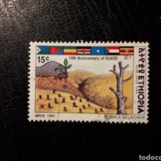 Francobolli: ETIOPÍA YVERT 1410 SELLO SUELTO USADO 1995 DEFORESTACIÓN PEDIDO MÍNIMO 3€. Lote 296700123