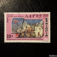 Francobolli: ETIOPÍA YVERT 1308 SELLO SUELTO USADO 1991 PREVENCIÓN DESASTRES NATURALES PEDIDO MÍNIMO 3€. Lote 296700573