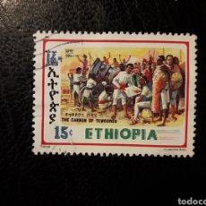 Francobolli: ETIOPÍA YVERT 1313 SELLO SUELTO USADO 1991 CANON DE TEWODROS. PEDIDO MÍNIMO 3€. Lote 296700958