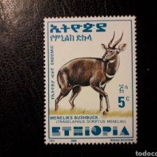 Francobolli: ETIOPÍA YVERT 1513G SELLO SUELTO NUEVO *** 2000 FAUNA. MAMÍFEROS. ANTÍLOPE PEDIDO MÍNIMO 3€. Lote 296702893