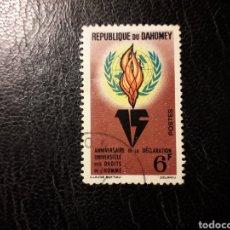 Sellos: DAHOMEY YVERT 203 SELLO SUELTO USADO 1963 DECLARACIÓN DERECHOS DEL HOMBRE PEDIDO MÍNIMO 3€. Lote 296752203