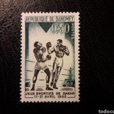 Sellos: DAHOMEY YVERT 192 SELLO SUELTO NUEVO *** 1963 DEPORTES. BOXEO PEDIDO MÍNIMO 3€. Lote 296752258