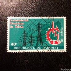 Sellos: DAHOMEY YVERT 356 SELLO SUELTO USADO 1975 ENERGÍA ELÉCTRICA. ELECTRICIDAD MÍNIMO 3€. Lote 296752393