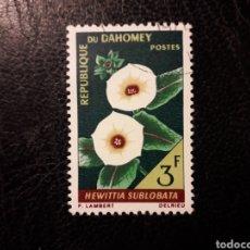 Sellos: DAHOMEY YVERT 247 SELLO SUELTO USADO 1967 FLORA. FLORES PEDIDO MÍNIMO 3€. Lote 296752523