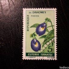 Sellos: DAHOMEY YVERT 248 SELLO SUELTO USADO 1967 FLORA. FLORES PEDIDO MÍNIMO 3€. Lote 296752553